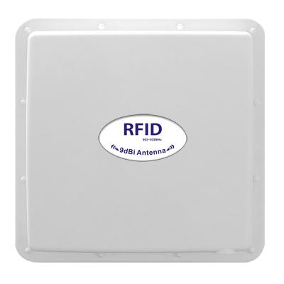UHF RFID一體機讀寫器
