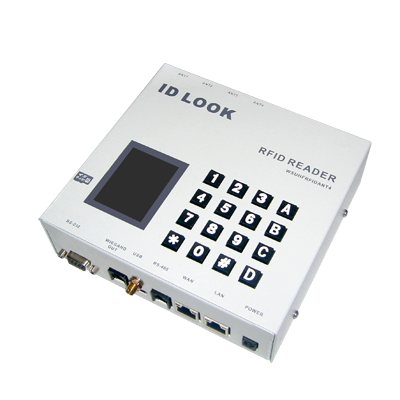 UHF RFID Industrial Reader