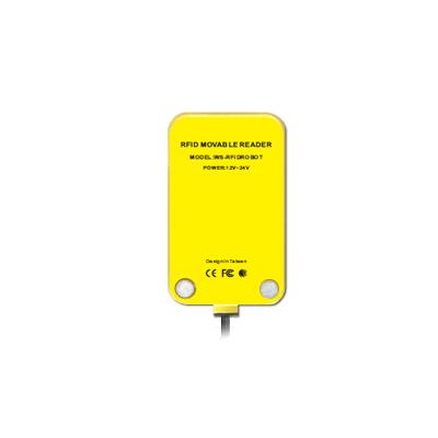 UHF RFID地面位移讀寫器