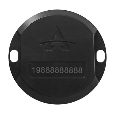 UHF RFID主動式全方位監測管理系統