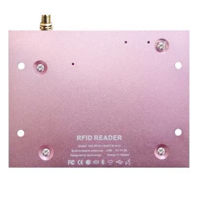 UHF RFID 12天線讀寫器