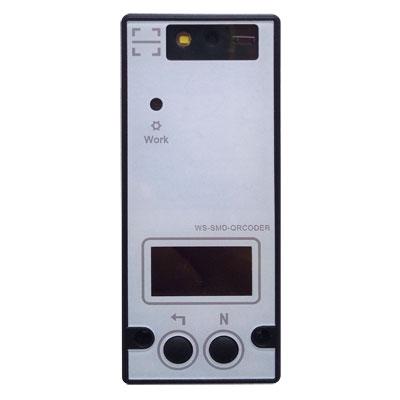 WiFi Wireless Barcode/QR Code Scanner